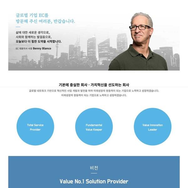[시즌4] 회사개요 페이지 (BUSI010_OVERVIEW)